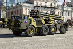 Rocket system in Russia. Russian rocket system, victory day celebration Royalty Free Stock Photography