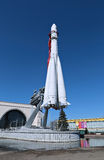 The rocket Vostok on the launch pad Royalty Free Stock Photo