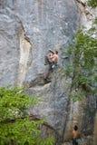 Rockowy pięcie na naturalnym terenie Zdjęcia Stock