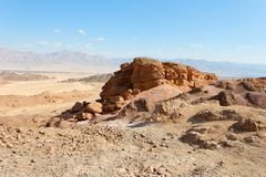 Rocky Desert Landscape Stock Photo