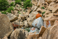 Rocky Hindu Temple. Temple in Aravali Mountain rage on border of Gujarat and Rajasthan, India Stock Image