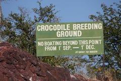 Сrocodile breeding ground. The announcement on the island in lake Kariba Stock Image
