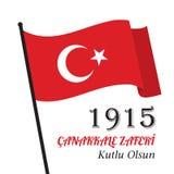 Rocznica Canakkale zwycięstwa Szczęśliwy wakacje Republika turczynka royalty ilustracja