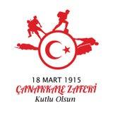 Rocznica Canakkale zwycięstwa Szczęśliwy wakacje Republika turczynka ilustracji