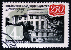 250 rocznica Leningrad nauki biblioteka około 1964, Zdjęcie Stock