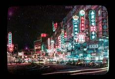Rocznik fotografia Japonia Obrazy Royalty Free