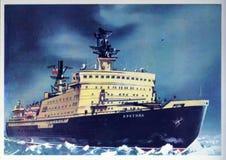 Rocznik pocztówka z Arktika icebreaker royalty ilustracja