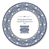 Rocznik Round Retro 042 ramy błękita spirali Orientalny krzyż Fotografia Stock