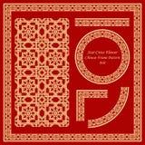 Rocznika chińczyka ramy wzór Ustawia 040 gwiazd kwiatu Przecinającą linię ilustracja wektor