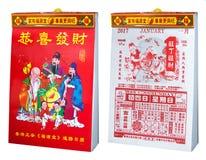Rocznika chińczyka kalendarz Obraz Stock