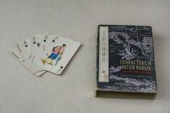 Rocznika chińczyka karta do gry Fotografia Royalty Free