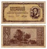 Rocznika hungarian banknot od 1946 Obrazy Royalty Free