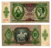 Rocznika hungarian banknot od 1936 Zdjęcie Stock