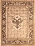 Rocznika kwieciste deseniowe dwugłowe orła żakieta ręki Obraz Royalty Free