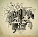 Rocznika nowego roku stylowa karta Zdjęcie Royalty Free
