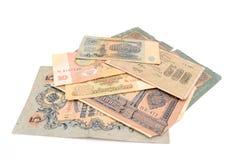 Rocznika pieniądze Pieniądze USSR obsoleted Ja jest już nie ważny, wydychany obraz stock