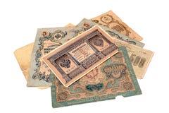 Rocznika pieniądze Pieniądze USSR obsoleted Ja jest już nie ważny, wydychany zdjęcia royalty free