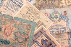 Rocznika pieniądze Pieniądze USSR obsoleted Ja jest już nie ważny, wydychany obraz royalty free