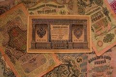 Rocznika pieniądze Rosja zdjęcie stock