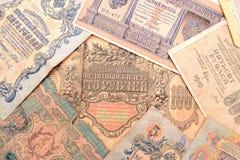 Rocznika pieniądze tło wydychany rocznik pracujący w czasie obraz stock