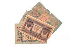 Rocznika pieniądze Pieniądze USSR obsoleted Ja jest już nie ważny, expi obrazy stock