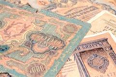 Rocznika pieniądze Pieniądze USSR obsoleted Ja jest już nie ważny, expi zdjęcia royalty free