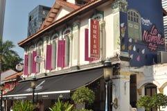 Rocznika restauracyjny budynek blisko Malajskiego dziedzictwa centrum Singapur Zdjęcia Stock