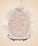 Ornamentacyjny jajko Obraz Stock
