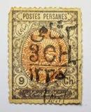 ROCZNIKA znaczek, POSTES PERSANES 1925 Fotografia Royalty Free
