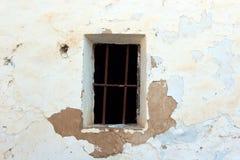Roczniki łamający okno obraz royalty free