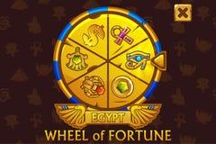 Roda da fortuna no estilo egípcio para o jogo e o casino de UI ?cones do vetor em camadas separadas ilustração royalty free