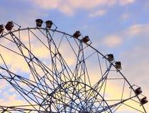 Roda da revisão no parque no fundo do céu azul Foto de Stock Royalty Free