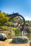 Roda de água de Bomun Imagens de Stock