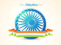 roda de 3D Ashoka para o Dia da Independência indiano Imagem de Stock