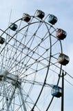 A roda de ferris Fotografia de Stock Royalty Free