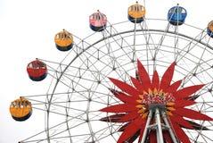 A roda de ferris colorida Fotos de Stock