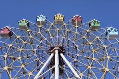 Roda de Ferris com as multi cabines da cor, Changchun, China Fotografia de Stock Royalty Free