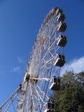 A roda de Moscovo Fotografia de Stock