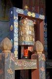 Roda de oração no Trongsa Dzong, Trongsa, Butão imagem de stock