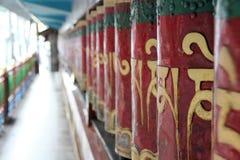Roda de oração tibetana Fotos de Stock Royalty Free