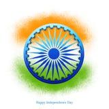 Roda lustrosa de Ashoka para o Dia da Independência indiano Fotos de Stock