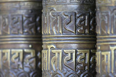Rodas de oração Imagem de Stock