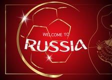 Rode achtergrond met gouden bal en teksten: onthaal aan Rusland royalty-vrije illustratie