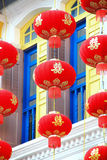Rode Chinese Lantaarn Stock Afbeeldingen