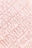 Rode cyrillische die alfabetbrieven op Witboek worden gedrukt Stock Afbeelding
