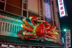 Rode de krabafzet van Kani Doraku Dotombori Nakamise bij Dotombori-straat in Osaka, Japan royalty-vrije stock foto