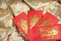 Rode envelop voor Chinees maan nieuw jaar Stock Afbeelding
