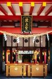 Rode Hoofdzaal met altaar bij Naminoue-heiligdom, Naha, Okinawa Stock Afbeelding