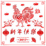 Rode Kalligrafie 2017 Gelukkig Chinees Nieuwjaar van de Haan de vectorconceptenlente Achtergrond patroon Stock Afbeelding