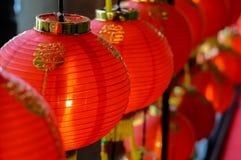 Rode lantaarn bij de gelegenheid Stock Afbeeldingen
